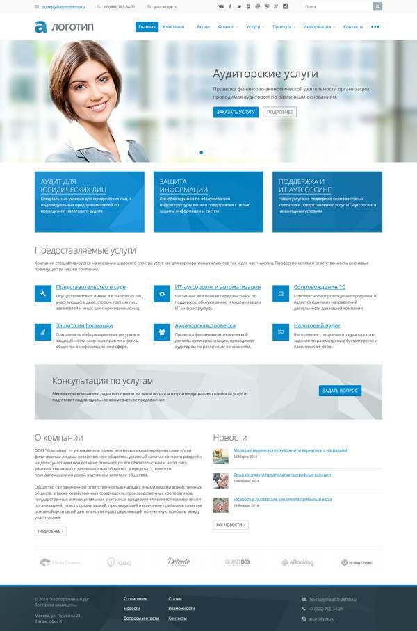 Готовый сайт. Allcorp – корпоративный сайт + простой магазин